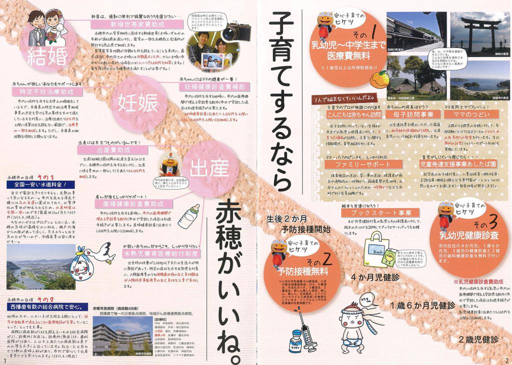 140808_news02