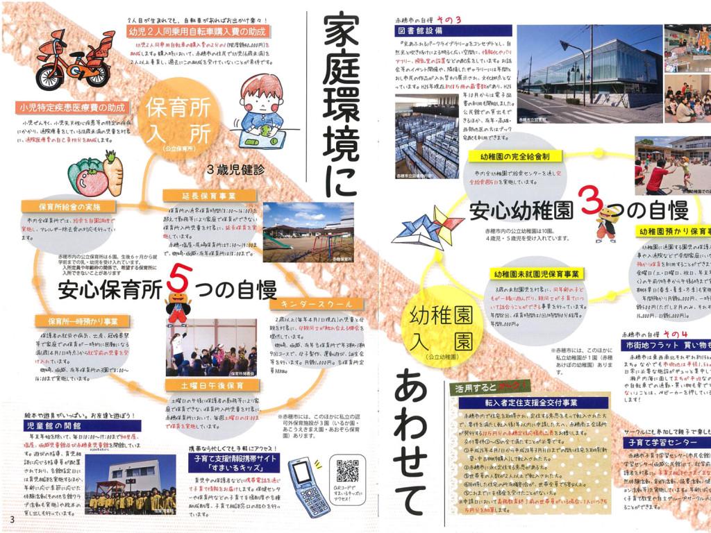 140808_news03